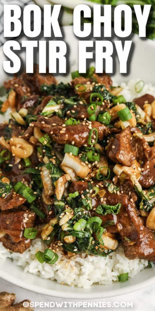 lemezes marhahús és Bok Choy keverjük megsütjük címmel
